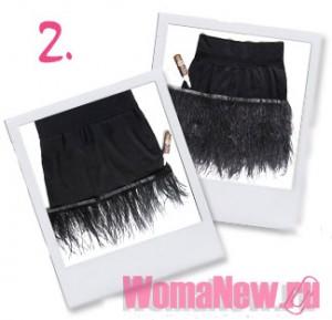 как сделать модную юбку