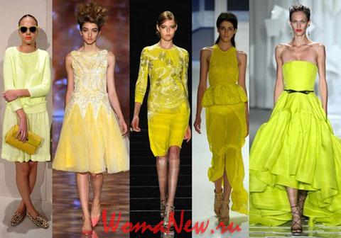 желтая одежда 2012