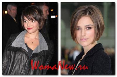 Стильные стрижки и причёски каре 2012 года. Фото.