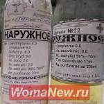 болтушка_от_прыщей_рецепт