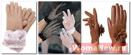 выкройки перчаток
