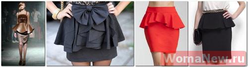 выкройка юбка с баской