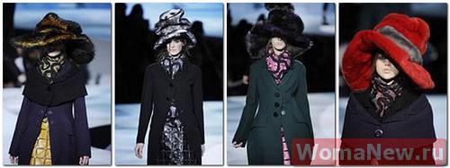 шляпы из меха