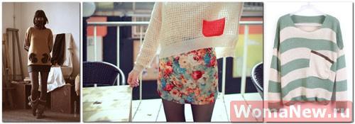 как переделать свитер карманом
