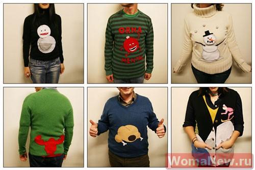 переделка свитер