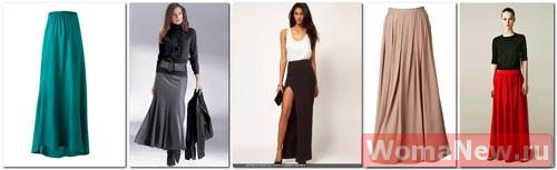 юбка длинная юбка