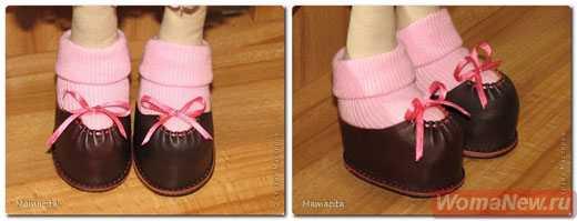 обувь для куклы коннэ