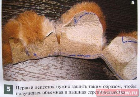меховой цветок своими руками