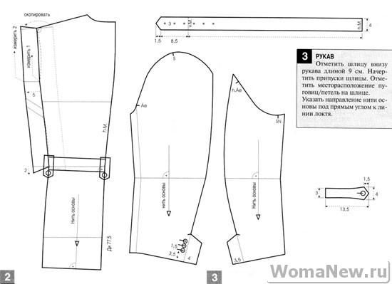 выкройка пальто мужское рукав