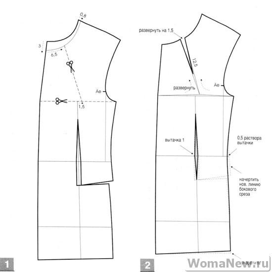 выкройка полочки мужского пиджака