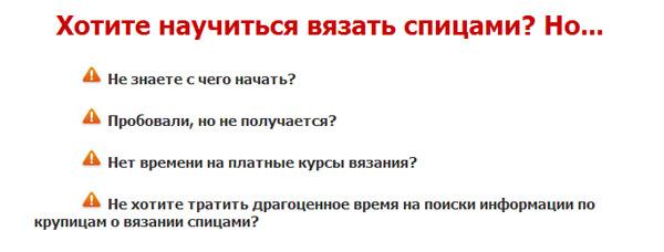spicy-dlya-nachinayushhix