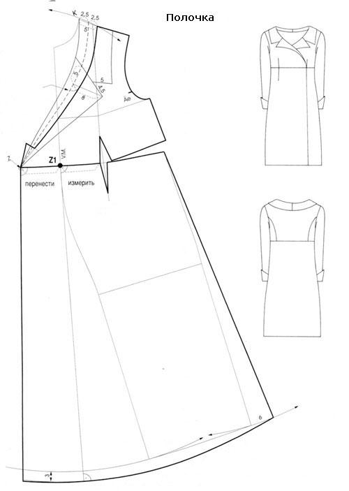 Платье баллон для беременных выкройка