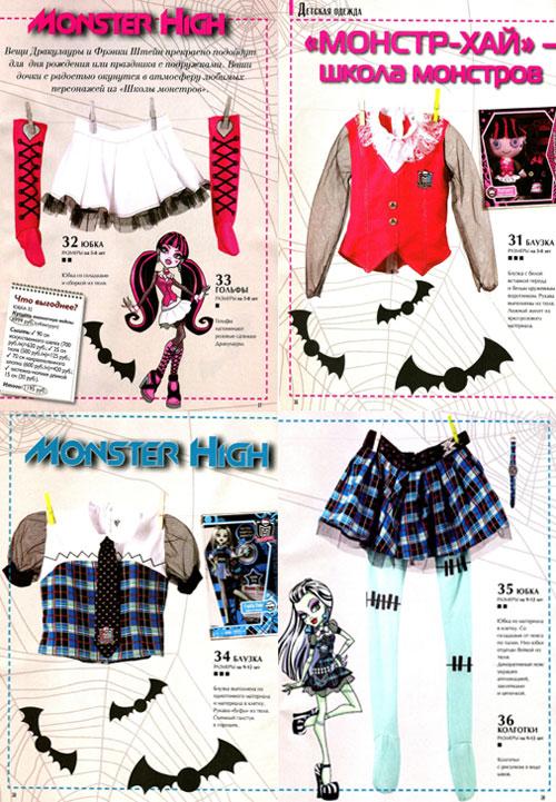 детская одежда журнал октябрь 2013