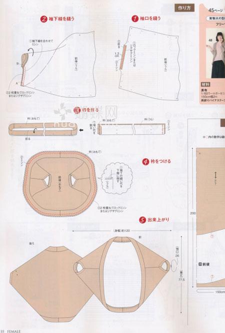 Третья выкройка кардигана - свитер/накидка/кардиган. . Шитьё одежды с дизайнером