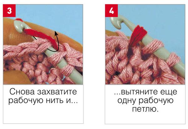 как научится вязать столбик