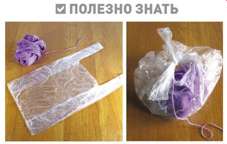 нитки в пакете