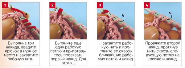 вязание крючком уроки для начинающих