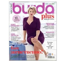 Burda special plus осень-зима 2014, выкройки.