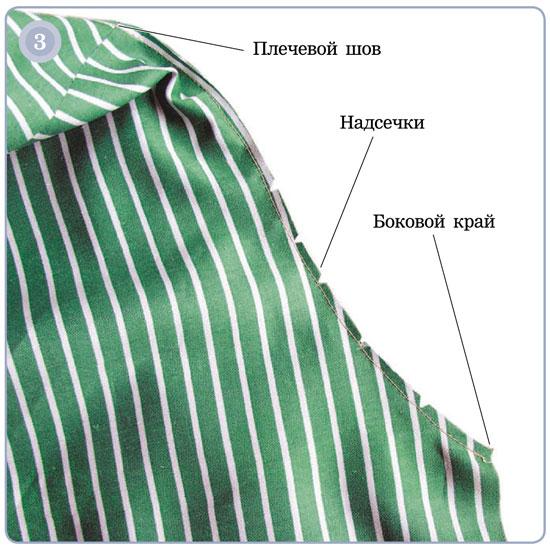 как сшить рубашечный рукав