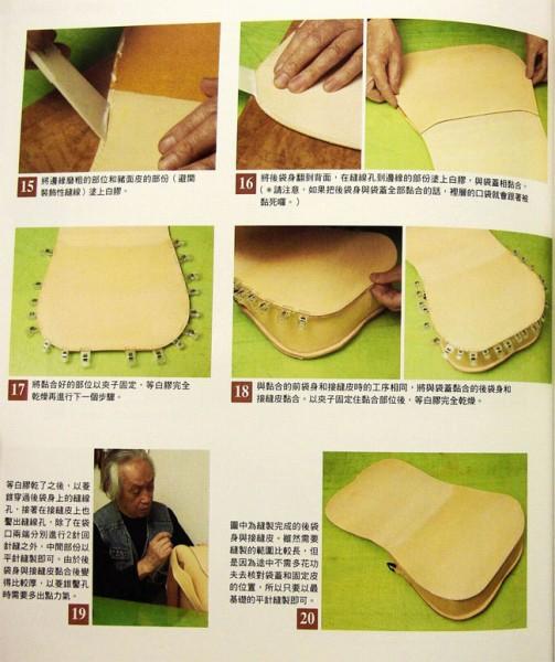 как сшить сумку вручную