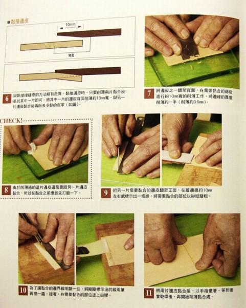 шерфование кожи сумка