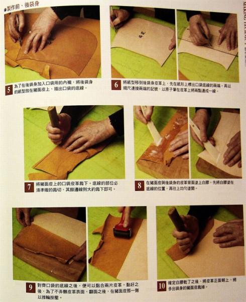 сшить сумку из кожи