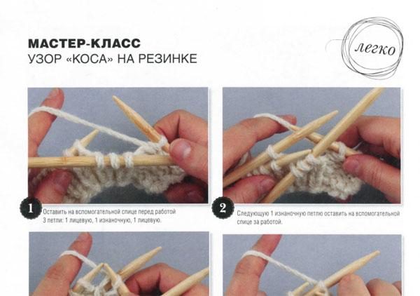 коса на резинке вязание