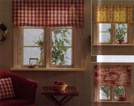 заворачиващиеся шторы