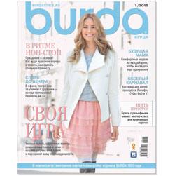 Burda январь 2015 с выкройками