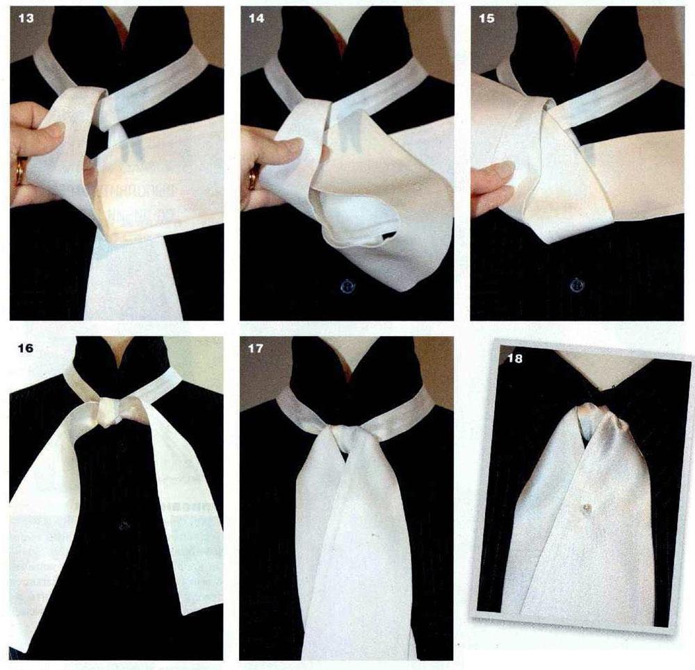 как завязать галстук аскот