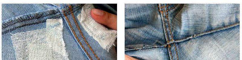 Как сделать на джинсах незаметную заплатку